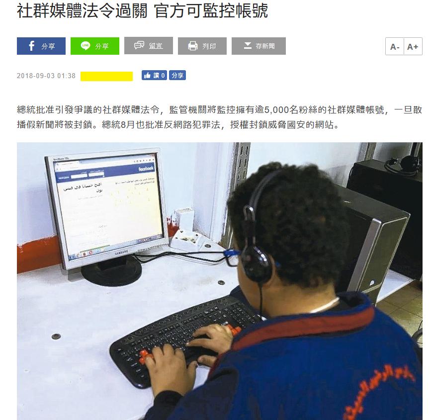 (圖/截自台灣事實查核中心)